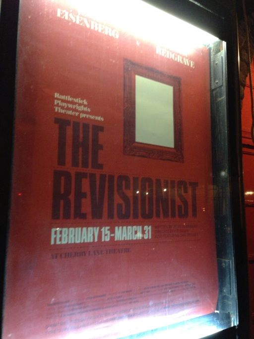 the revisionist, play, cherry lane theatre, new york city, jesse eisenberg, vanessa redgrave,the best dress up